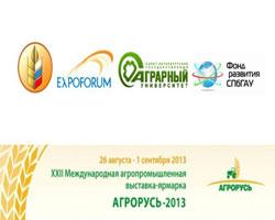 Выставка-ярмарка «АгроРусь»